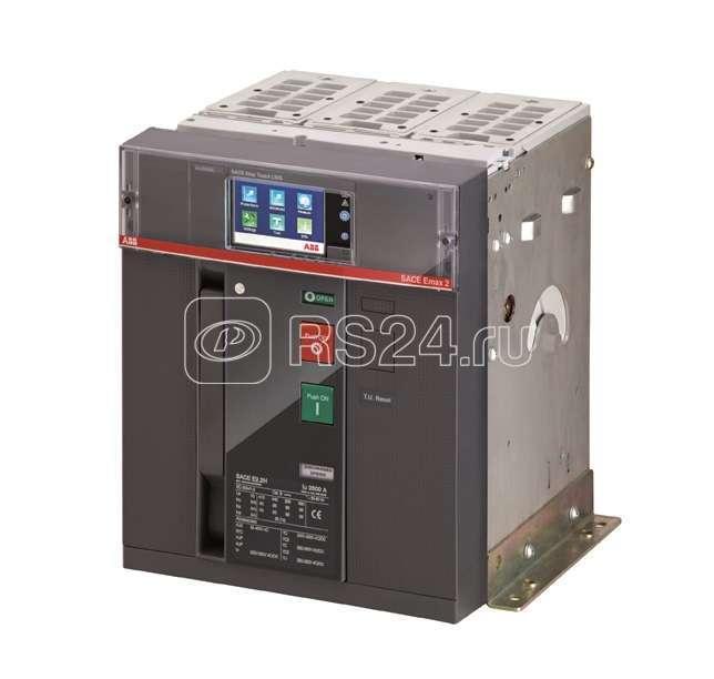 Выключатель авт. 4п E2.2H 1250 Ekip Hi-Touch LSIG 4p FHR стац. ABB 1SDA071609R1 купить в интернет-магазине RS24