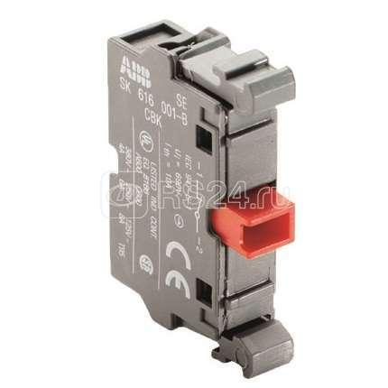 Контакт MCB-01G фронт. монт. 1НЗ ABB 1SFA611610R1110 купить в интернет-магазине RS24
