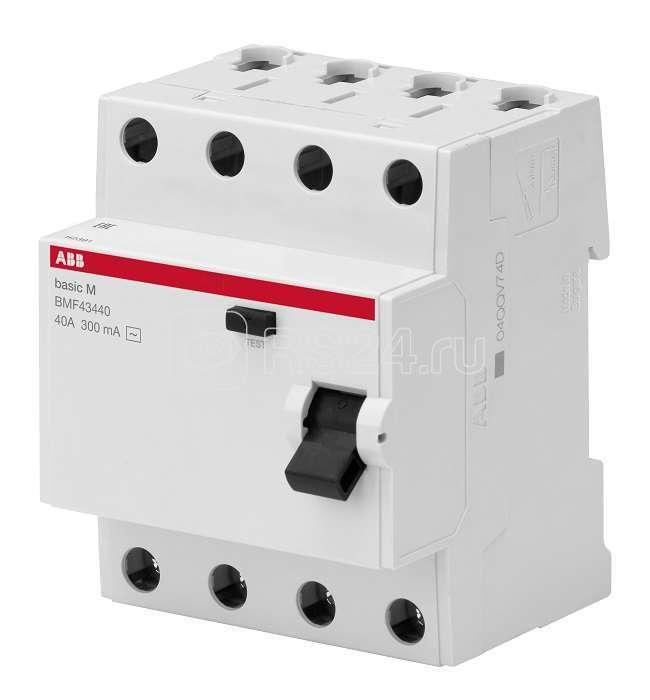 Выключатель диф. тока 4п 40А 30мА тип AC Basic M BMF41440 ABB 2CSF604041R1400 купить в интернет-магазине RS24