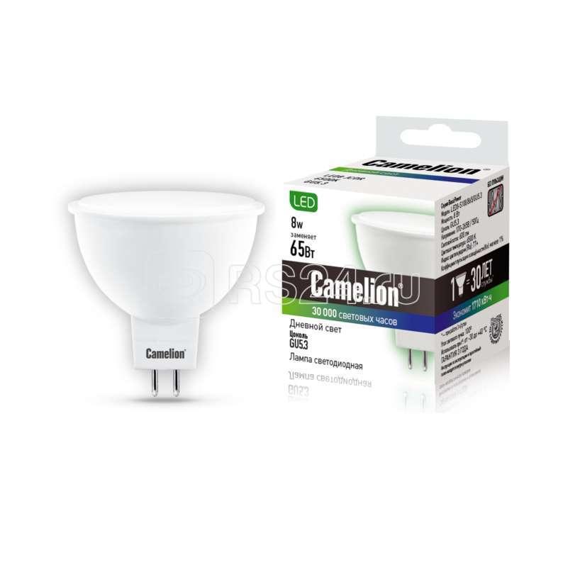 Лампа светодиодная LED8-S108/865/GU5.3 8Вт 220В Camelion 12873 купить в интернет-магазине RS24