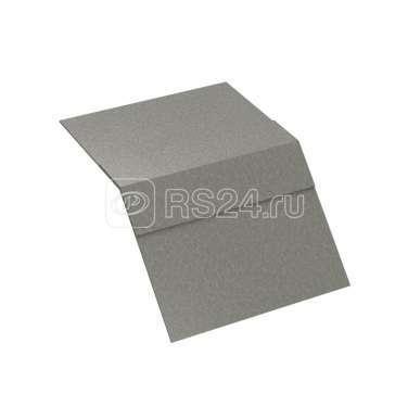 Крышка на угол вертикальный внеш. 90град. 750х100 стеклопластик ДКС GLD40075 купить в интернет-магазине RS24