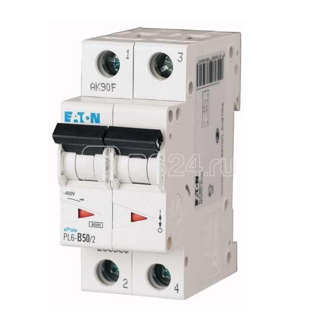 Выключатель автоматический модульный 2п C 50А 6кА PL6-C50/2 EATON 286572 купить в интернет-магазине RS24