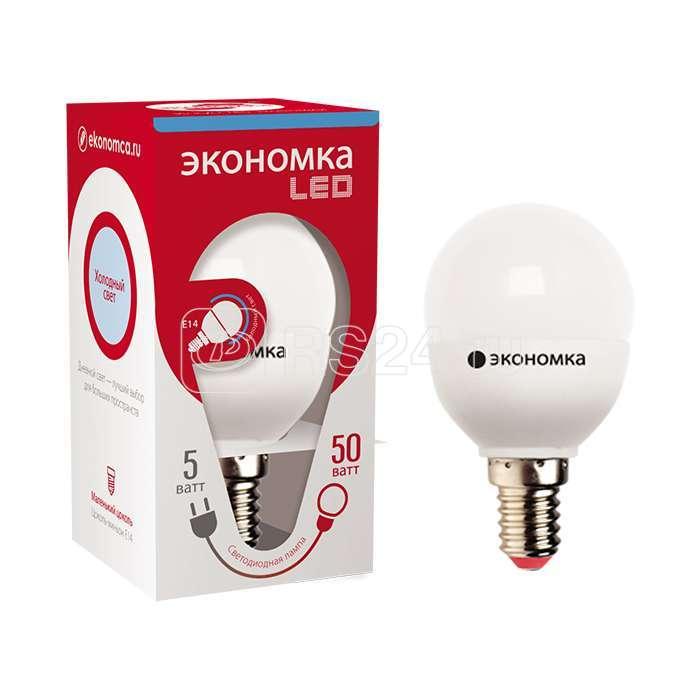 Лампа светодиодная GL45 5Вт шар 6500К холод. бел. E14 400лм 220-240В 45мм ЭКОНОМКА Eco_LED5wGL45E1465 купить в интернет-магазине RS24