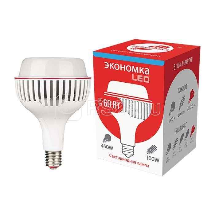 Лампа светодиодная высокомощная LED 60Вт E40 6500К ЭКОНОМКА Eco60wHWLEDE4065 купить в интернет-магазине RS24