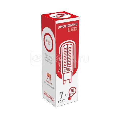 Лампа светодиодная LED G9 7Вт 160-260В 520лм 4500К ЭКОНОМКА EcoG9_7w220v45 купить в интернет-магазине RS24