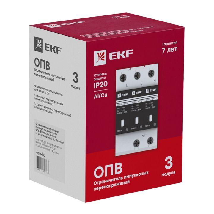 Ограничитель перенапряжения имп. ОПВ-В/3P In 30кА 400В EKF opv-b3