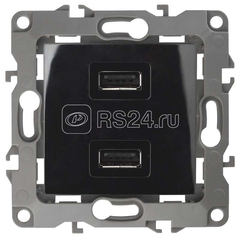 Устройство зарядное USB 12-4110-06 5В-2100мА черн. ЭРА Б0027496 купить в интернет-магазине RS24