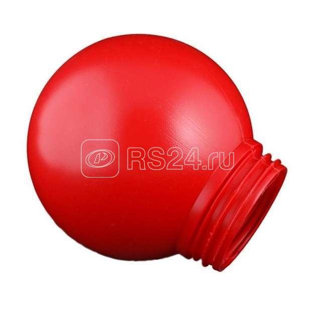 Рассеиватель к НСП 03-60/НББ 64-60 Шар d150 пластик красн. Элетех 1005550358 купить в интернет-магазине RS24