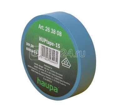 Изолента ПВХ 25мм (рул.20м) син. HAUPA 263870 купить в интернет-магазине RS24