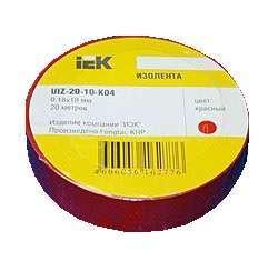 Изолента ПВХ 0.18х19мм красн. (рул.20м) ИЭК UIZ-20-10-K04 купить в интернет-магазине RS24