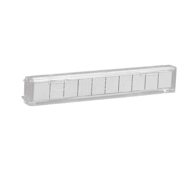 Крышка для магазина защиты с грозоразрядниками ITK PLCOV-0A10P купить в интернет-магазине RS24
