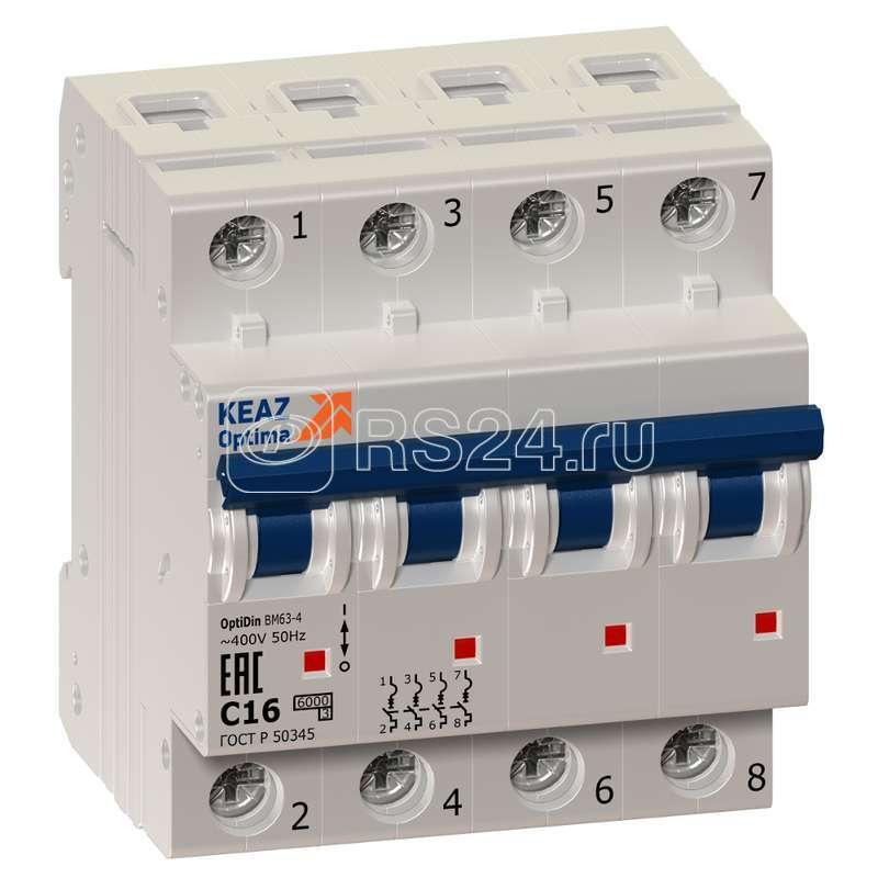 Выключатель автоматический модульный 4п C 6А 6кА OptiDin BM63 УХЛ3 КЭАЗ 103888 купить в интернет-магазине RS24