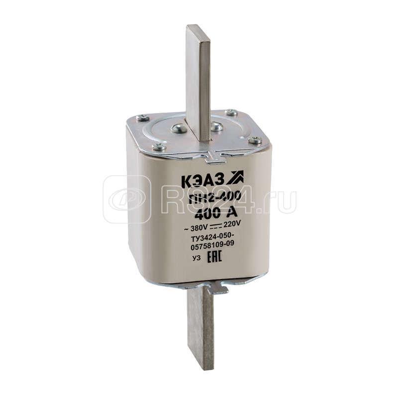 Вставка плавкая ПН2 400 100А У3 КЭАЗ 120121 купить в интернет-магазине RS24