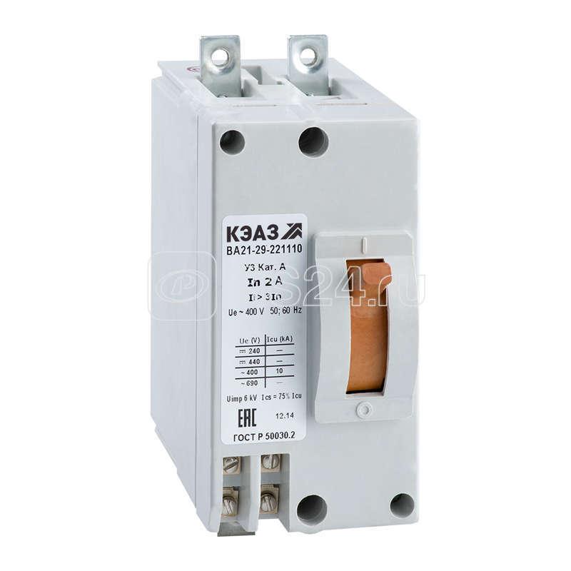 Выключатель авт. ВА21-29-221110 3.15А 3Iн 440DC У3 КЭАЗ 102091 купить в интернет-магазине RS24