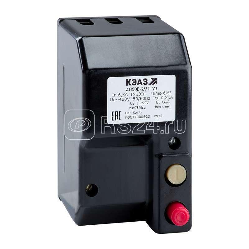 Выключатель авт. АП50Б 2М3ТД 4А 3.5Iн 400AC НР230AC/DC У3 КЭАЗ 106618 купить в интернет-магазине RS24