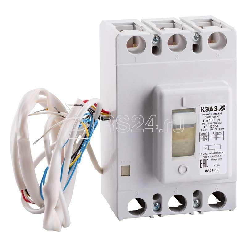 Выключатель автоматический ВА51-35М2-331110 250А 2500 690AC УХЛ3 КЭАЗ 256282 купить в интернет-магазине RS24