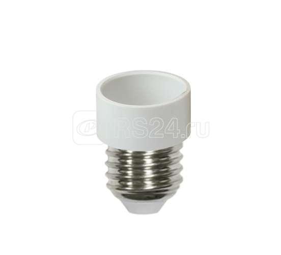 Патрон-переходник для ламп с цоколем E14 на цоколь E27 Космос Lksmade14toe27