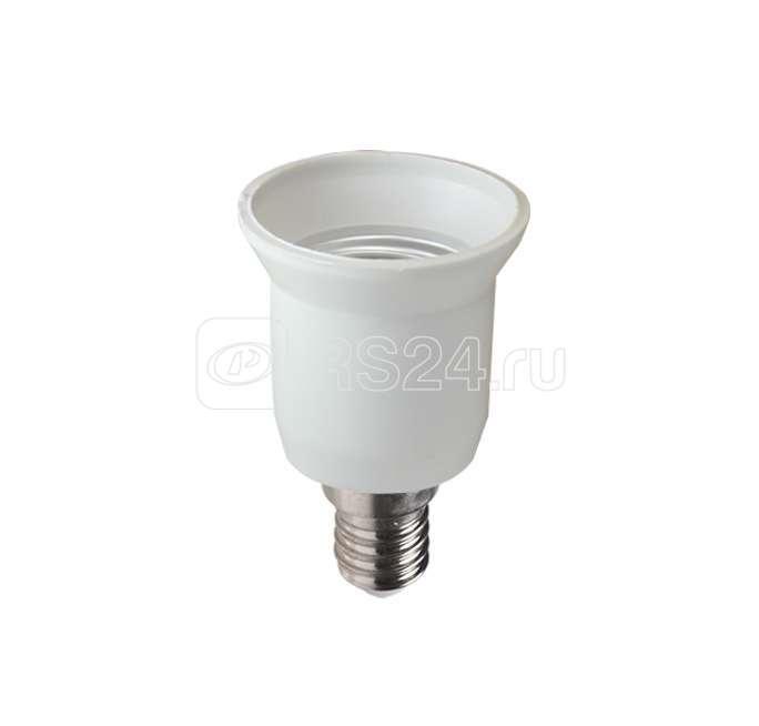 Патрон-переходник для ламп с цоколем E27 на цоколь E14 Космос Lksmade27toe14