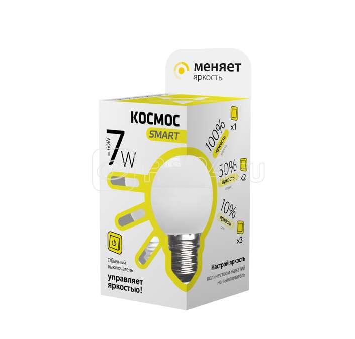 Лампа светодиодная LED GL45 7Вт 220В E27 3000К 3 уровня яркости Космос Smart LksmLEDSD7wGL45E2730 купить в интернет-магазине RS24