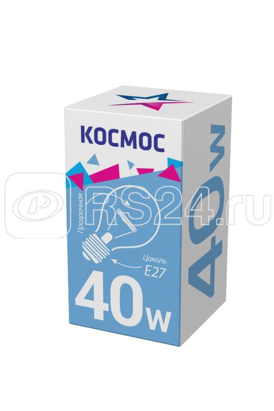Лампа накаливания A50/A55 40Вт E27 220-240В прозр. КОСМОС LKsmSt55CL40E27v2 купить в интернет-магазине RS24