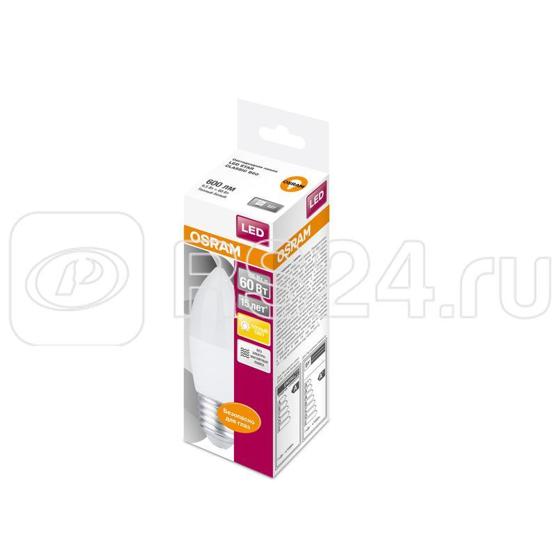 Лампа светодиодная LEDSCLB60 6.5W/830 6.5Вт 3000К тепл. бел. E27 550лм 230В FR FS1 OSRAM 4058075134232 купить в интернет-магазине RS24