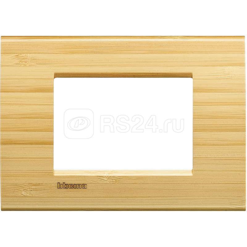 Рамка 3мод. LivingLight прямоугол. бамбук Leg BTC LNA4803LBA купить в интернет-магазине RS24