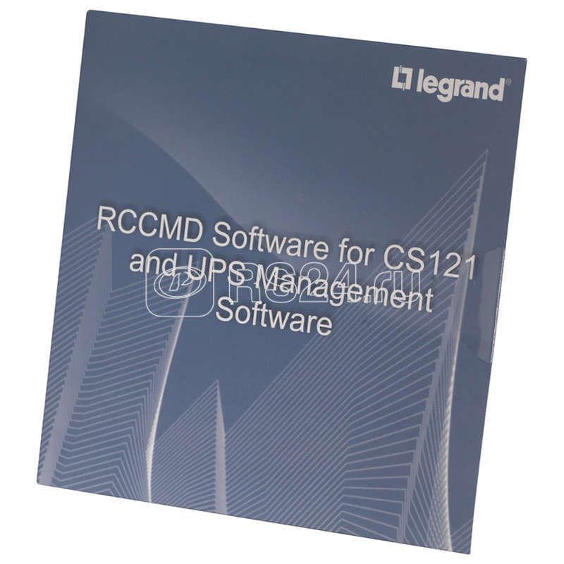 Лицензия 10 RCCMD для раз. ОС Leg 310887 купить в интернет-магазине RS24