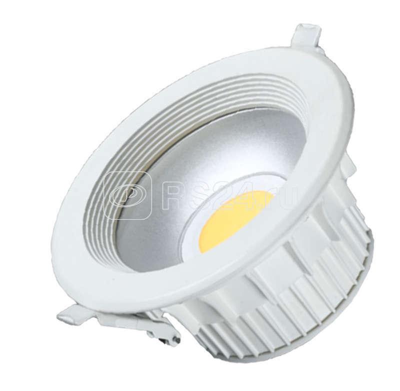 Светильник LED TRD 23-70-C-01 21.7Вт IP40 Новый Свет 400216 купить в интернет-магазине RS24