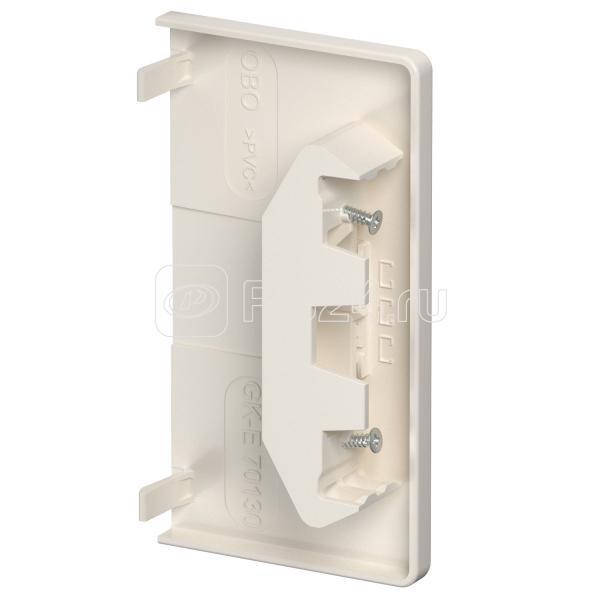 Заглушка торцевая для кабель-канала Rapid 80 70х130мм ПВХ GK-E70130CW крем. OBO 6274571 купить в интернет-магазине RS24