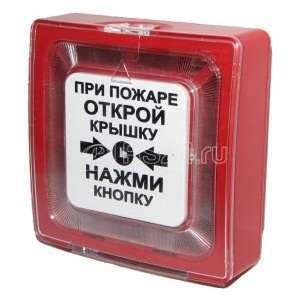 Извещатель пожарный ручной ИПР 513-10 электроконтактный Рубеж ЗС000030078 купить в интернет-магазине RS24
