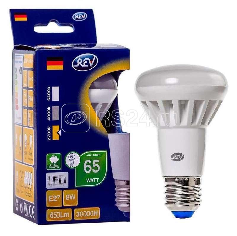 Купить лампу светодиодную н12