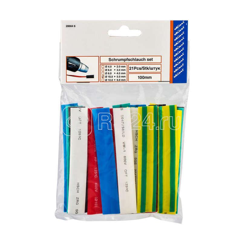 Набор трубка термоус. (ТУТ) 10/5х21шт (набор 7цветов х3шт) REV 28664 6 купить в интернет-магазине RS24