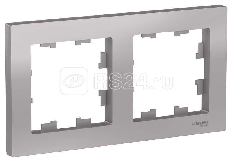 Рамка 2-м ATLAS DESIGN универс. алюм. SchE ATN000302 купить в интернет-магазине RS24