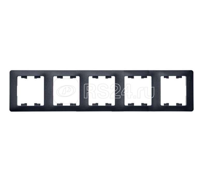 Рамка 5-м Glossa горизонт. антрацит SchE GSL000705