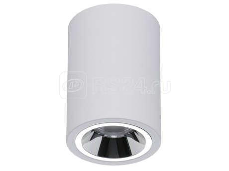 Светильник OKKO P 18 WH D45 4000К СТ 1235000320 купить в интернет-магазине RS24