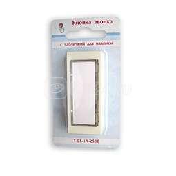 Кнопка звонковая 250В 1А с табличкой для надписи бел. Тритон Т-01-1А-250В