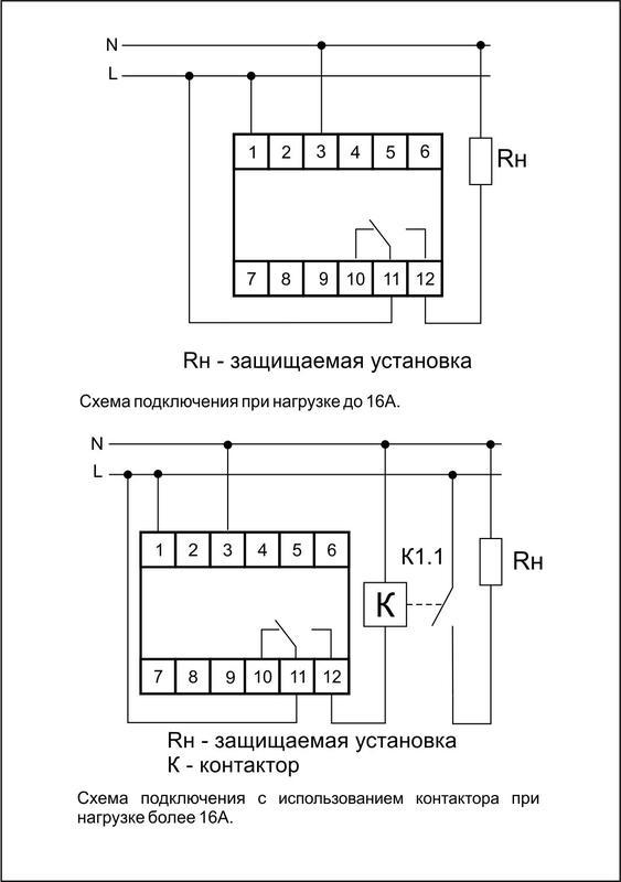 Реле напряжения CP-710 (однофазный; контроль верхнего и нижнего значений напряжения; монтаж на DIN-рейке 35мм; 230В 16А 1P IP20)